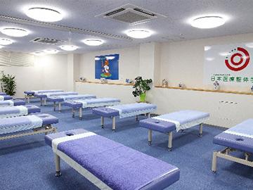 日本医療整体学院附属 治療センター